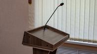 Бюджетный конференц-зал