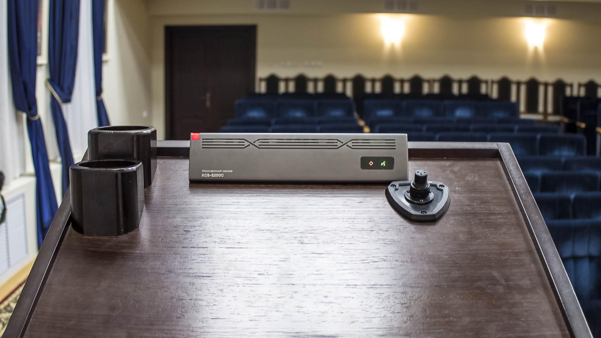 Модернизация актового зала