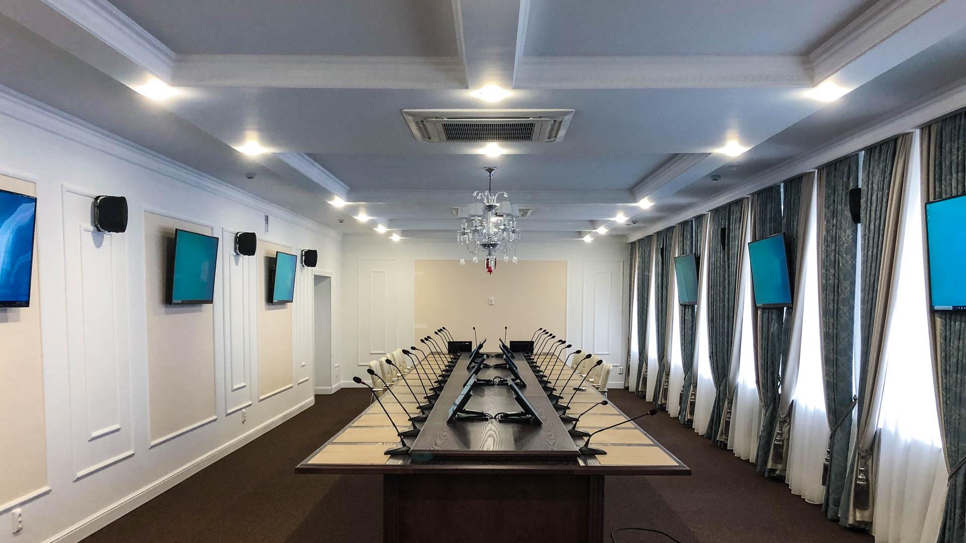 Конференц-зал с автоматическим управлением